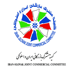 Joint Commercial committee of Iran - Slovak